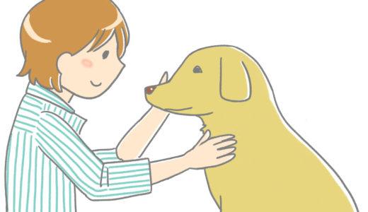 ペットを飼うことによって得られる健康効果
